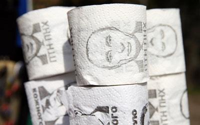 (تصویر) فروش دستمال توالت با عکس پوتین