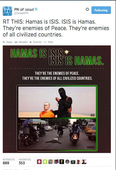 توئیت جنجالی نتانیاهو+ عکس