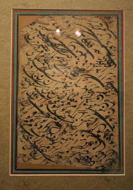 موزه سلطان آباد اراک